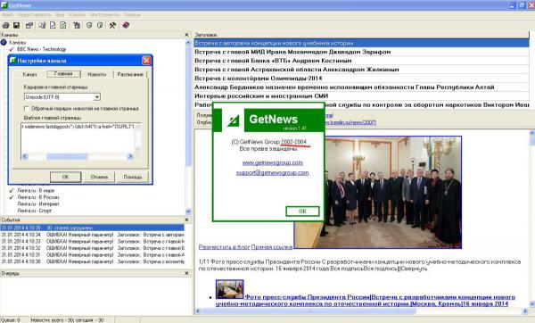 post-5257-0-35645300-1391128699_thumb.jpg