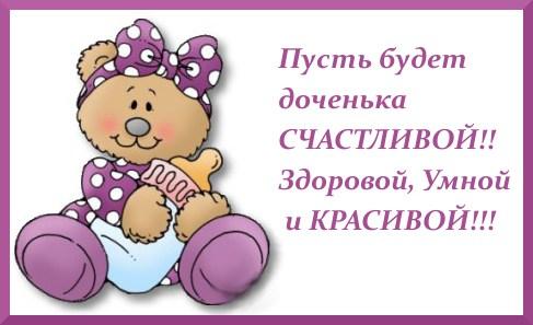post-5515-0-88925100-1388937799.jpg