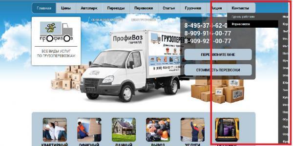 post-1604-0-51215200-1421068580_thumb.jpg