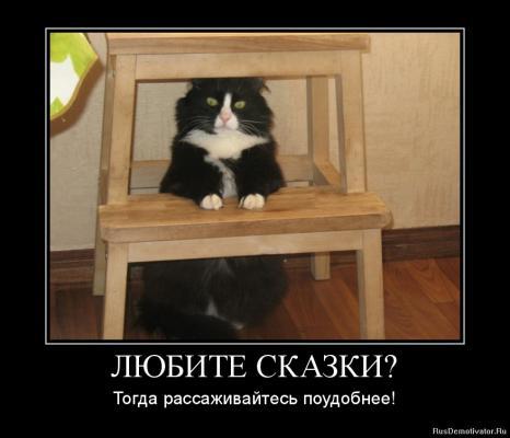 post-7309-0-70872800-1421253941_thumb.jpg