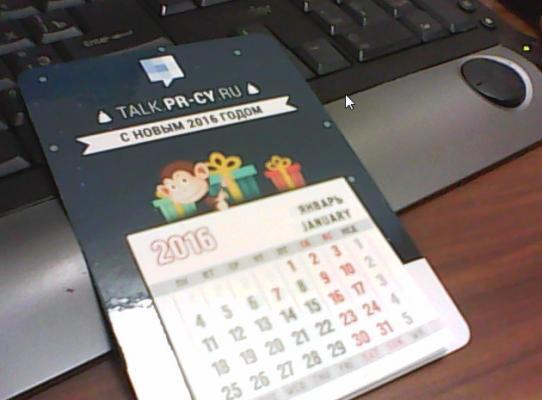 2016-01-12_084217.jpg