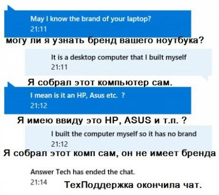 post-4823-0-98089300-1452891055_thumb.jpg