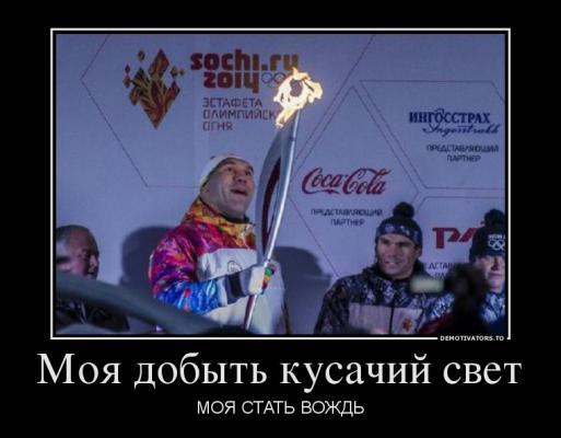 13900988_moya-dobyit-kusachij-svet.jpg