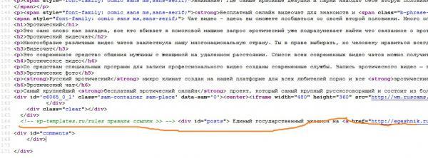 post-9026-0-19544600-1427279003_thumb.jpg