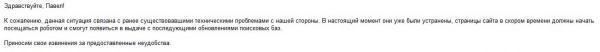 post-6944-0-61235000-1429359782_thumb.jpg