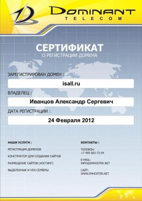 post-1685-0-94988600-1374492690_thumb.jpg