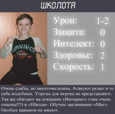 post-1904-0-36836000-1375957615_thumb.jpg