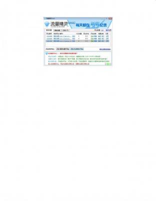 post-2443-0-49062900-1376221664_thumb.jpg