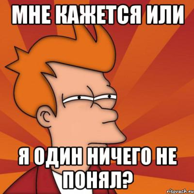mne-kazhetsya-ili-frai-futurama_28361789_orig_.jpg