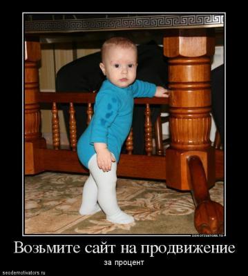 post-5365-0-62362400-1418221444_thumb.jpg