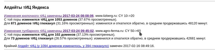 Screenshot_20170324_085700.png