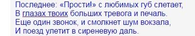 58f06ece57079_.jpg.e12e240fa7227e712ee8bf7d803c654c.jpg