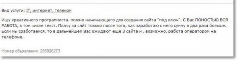 Безымян55ный.png
