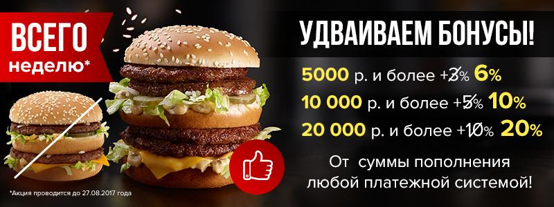 800-300_2x.jpg