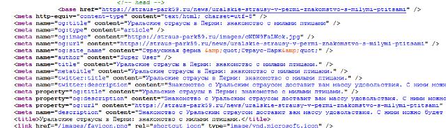 Clip2net_171007124315.png