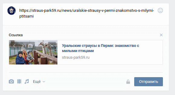 Clip2net_171007124333.png
