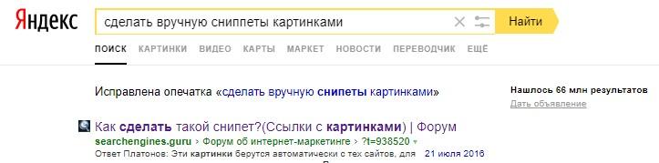 Screenshot_8.jpg.f785d7fc1b79ba2e97ebc1fb10eb7004.jpg