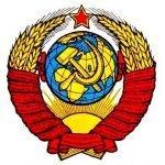 Prizrak_komunizma