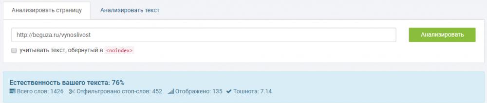 Screenshot_2.thumb.png.65ae92a0e9a9b2675326b453524260bd.png