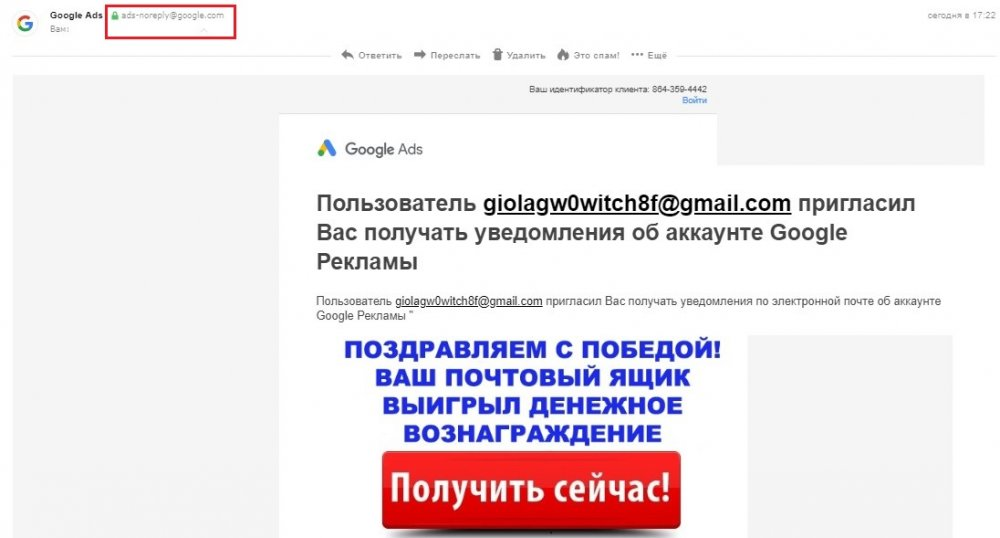 Screenshot_2.thumb.jpg.ee955b5c4da8a560d608e4844b4bf411.jpg
