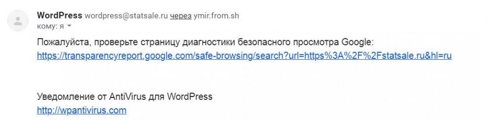 Проблема с сайтом.jpg