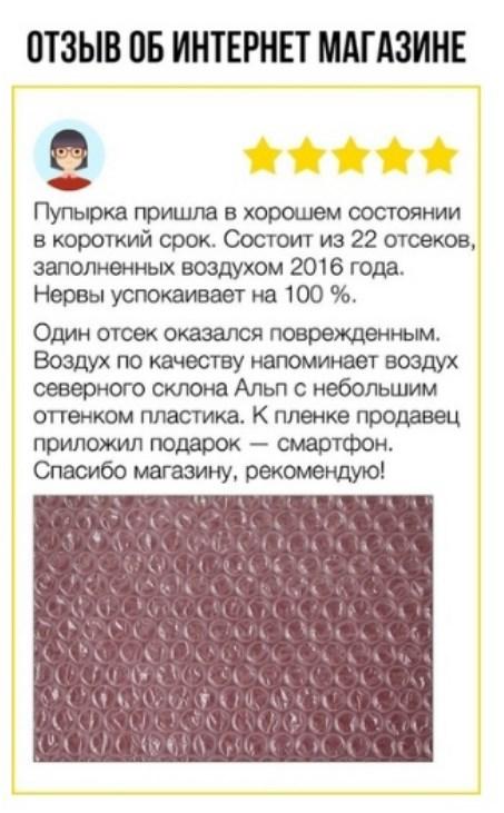 Screenshot_4.jpg.7e11a0e70656b566bcc2187c7ed8ed74.jpg