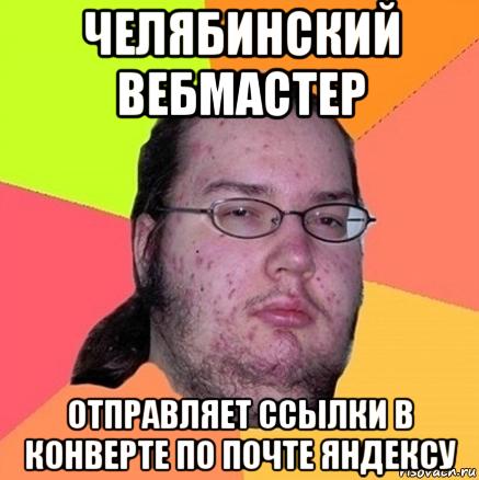 risovach.ru.png