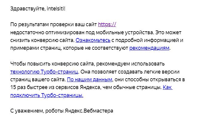Бе222зымянный.png