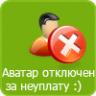 orange-tvv