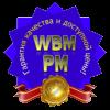 WBM-PM