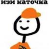 EasyKatka